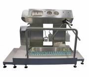 Оборудование для гигиены на производстве