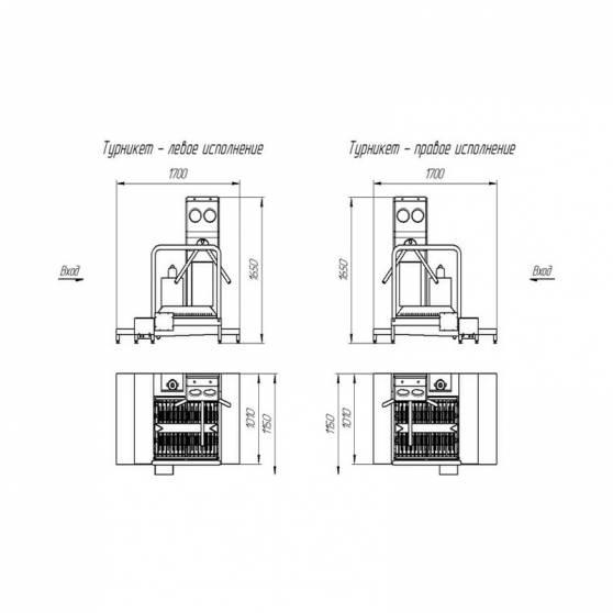 Система гигиенического доступа СП-04/Э