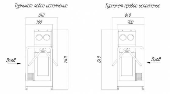 Схема: Система гигиенического доступа СП-03Э
