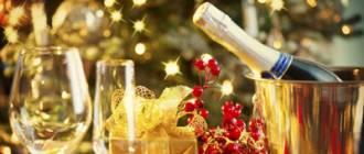 С наступающим 2012 Годом!