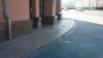 Центральный Дом Культуры Железнодорожников, Москва